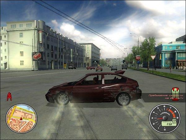 скачать игру 2006 года на компьютер через торрент